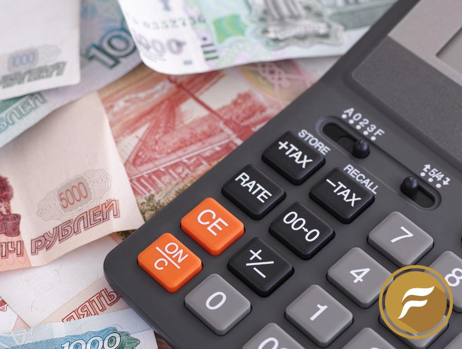 Calcolo mutuo prima casa la guida - Mutuo per ristrutturazione prima casa e detraibile ...